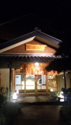 nanasawasou