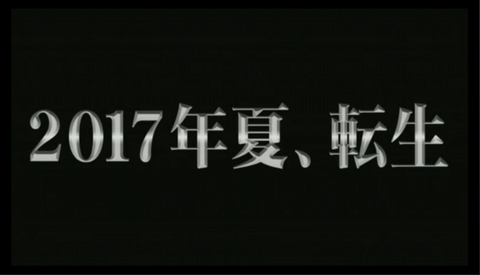 20170318_01
