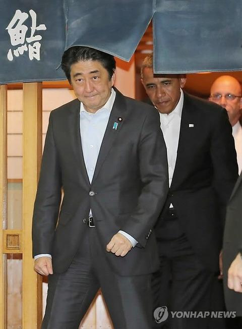 安倍首相、オバマ前米大統領と銀座ですしランチ
