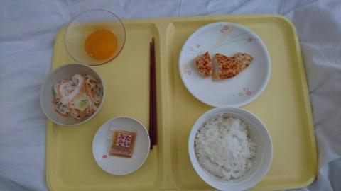入院してる俺氏の昼食