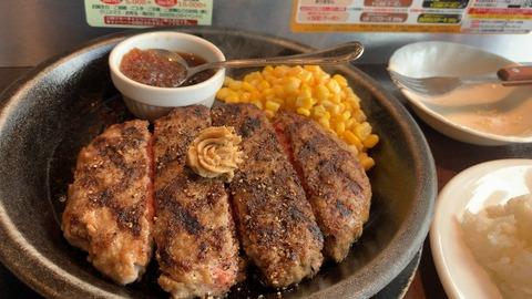 いきなりステーキのワイルドハンバーグ