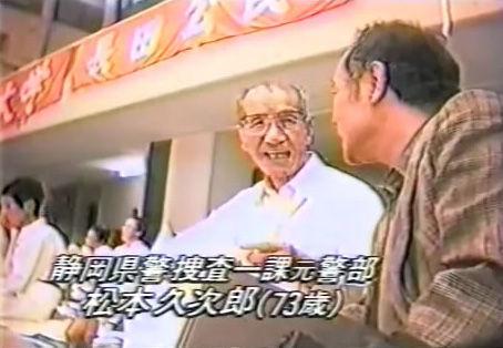 袴田事件の再審請求が許可され、袴田巌氏が釈放された。まだ真相はわからな... 紅林麻雄が生んだ5