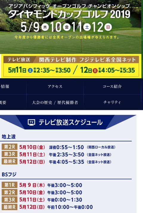 553BB5A0-3B27-41ED-B2C7-2D1042AB5784