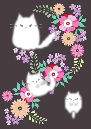 花とミーコ