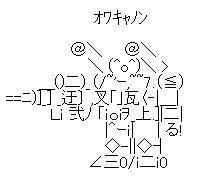 owata008