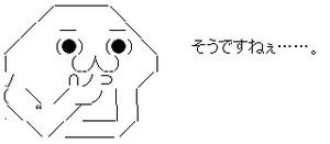 yaruo236