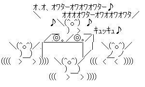 owata011