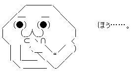 yaruo239