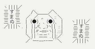 https://livedoor.blogimg.jp/randp777/imgs/e/a/eabbb90c.jpg