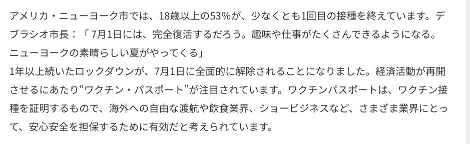 Screenshot 2021-05-12 12.59.41