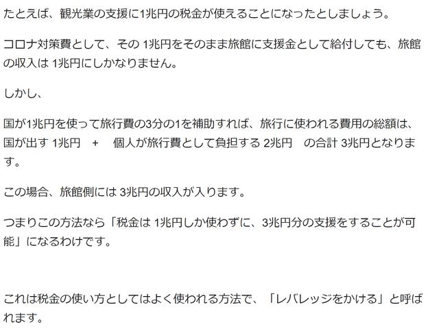 Opera スナップショット_2020-07-18_153853_chikirin.hatenablog.com