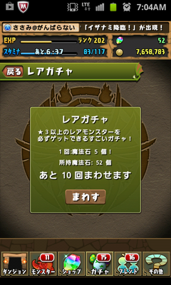 SC20131129-070420