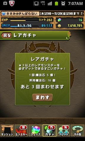 SC20131129-070701