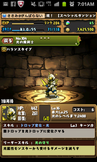 SC20131213-070101