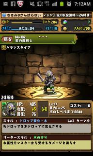 SC20131213-071250