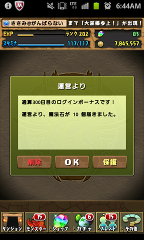 SC20131125-064438