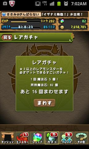 SC20131129-070234