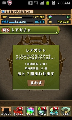 SC20131129-070515