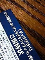 037e5bd9.jpg