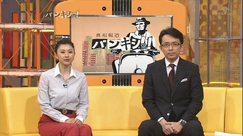20130130_natsumemiku_10