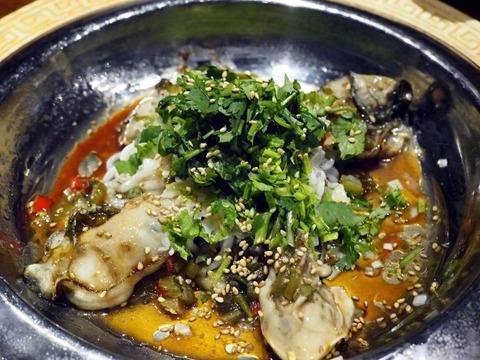 牡蠣の唐辛子とセリホンの漬物蒸し