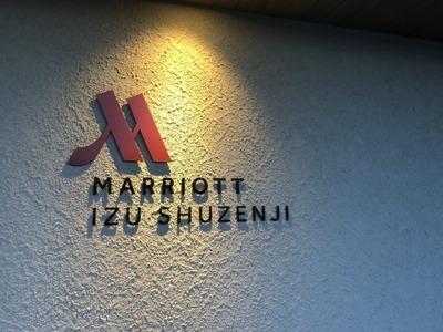 marriott_izu4