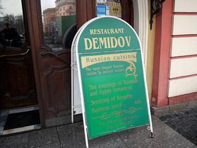 デミードフ