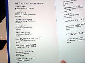 ワインメニュ