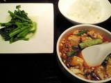 麻婆豆腐と青菜炒め