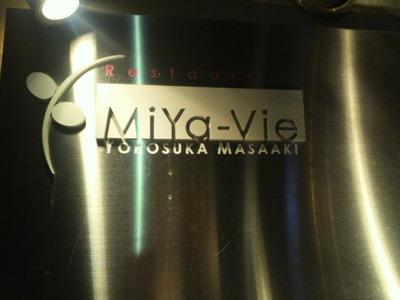 MiYa−Vie