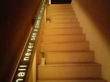階段を上っていくと・・・