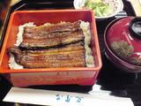 なだ鰻(ワラ)