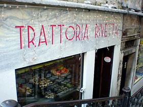 トラットリア リベッタ