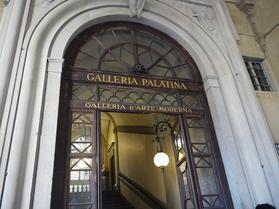 パラッツィーナ美術館