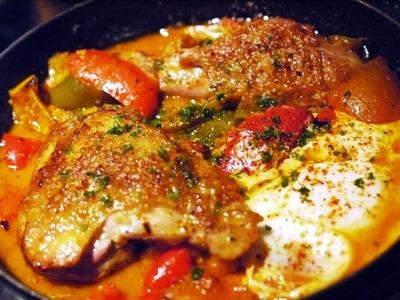 ホロホロ鶏の煮込み バスク風