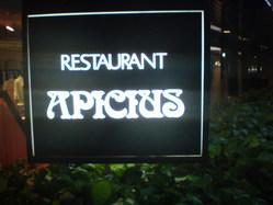 アピシウス