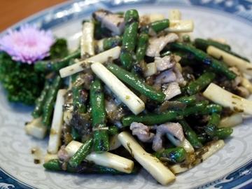 インゲン豆とまこも茸の高菜風味炒め