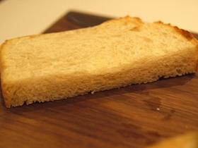 石窯焼き塩トースト