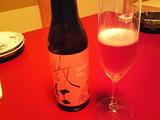 ロゼの発泡日本酒