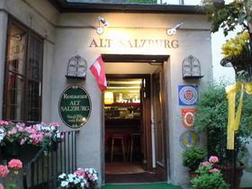 アルトザルツブルグ