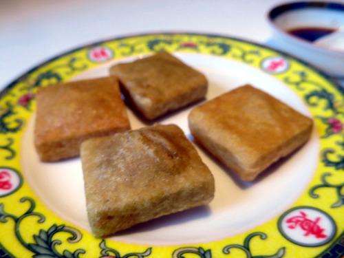 豌豆餅の揚物