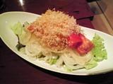 新玉葱とトマトのサラダ