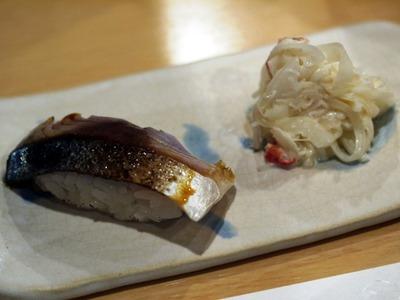 鯖寿司と蟹サラダ