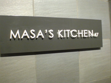 Masa's  Kitchen47