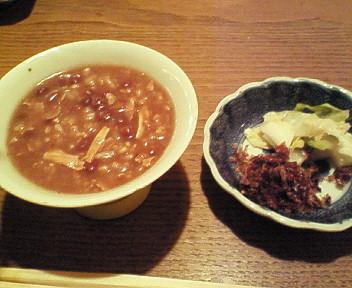 小豆と玄米のお粥