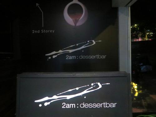 2am Bar