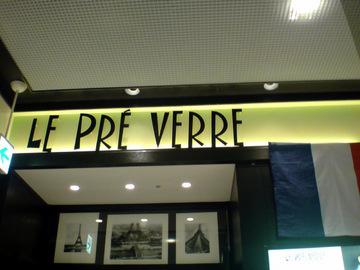 プレヴェール