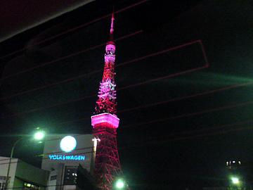ピンクタワー