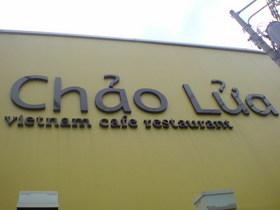 Chao rua