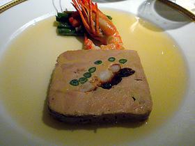 ソーテルヌのジュレ 巻き海老 隠元のサラダ仕立て